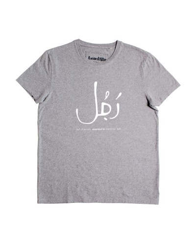"Essential To ""Man"" Tee Grey"